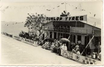 The Macau Grand Prix in the early days